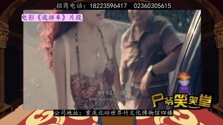 《火凤凰》《诡拼车》主演郭艳对《尸爷笑笑堂》的祝福