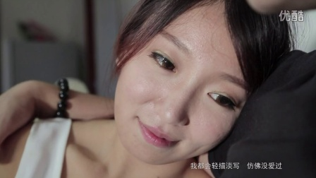 第九届新蕊杯参赛作品MV《其实》牟兴华