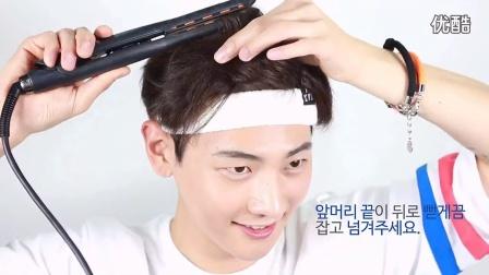 【尚范儿美发】快速打理最新韩式时尚男士发型