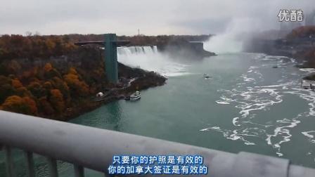 [中文字幕][无修正][加长版]加拿大院校考察之尼亚加拉大瀑布