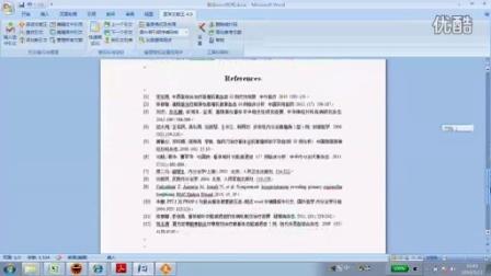 医学文献王 在word中编辑库中引文--www.medlive.cn
