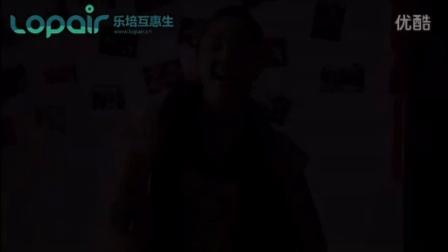 乐培互惠生 美国女孩Alexa讲述在中国做互惠生的感受