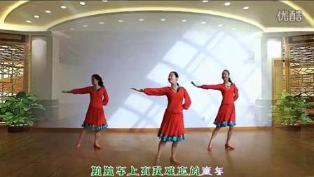 応子广场舞 呼伦牧歌(张春丽合作版.正面演示)_1024x576_2.00M_h.264
