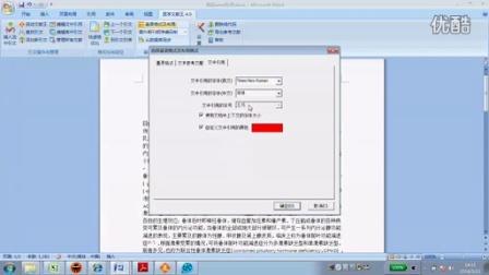 医学文献王 word中的文中引用字体、颜色设置——www.medlive.cn