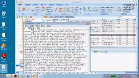 医学文献王 导出文献的题录内容--www.medlive.cn