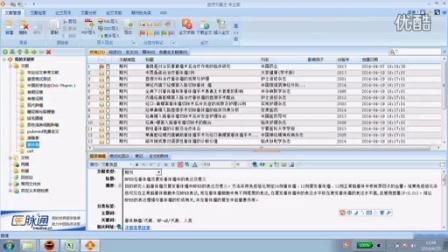 医脉通 关于链接移动到文件夹-www.medlive.cn