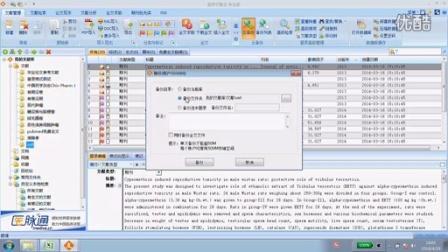 医学文献王 关于云备份-www.medlive.cn
