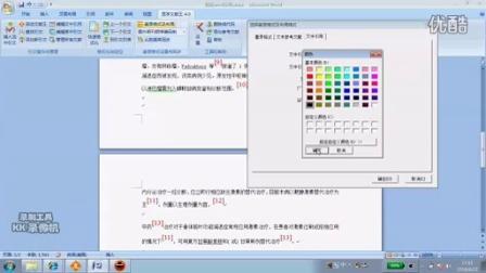 医学文献王 关于删除域代码及备份-www.medlive.cn