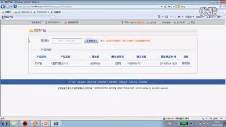 医学文献王激活码的管理办法--www.medlive.cn