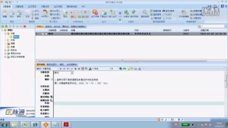 医脉通文献王题录新建与编辑--www.medlive.cn