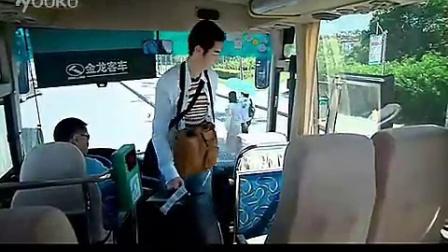 【唐铭阳分享集】公交车上的尴尬一幕【唐铭阳分享集】
