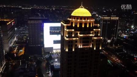 20141108城市の獵人- 台中- 七期夜景之美 空中攝影 空拍