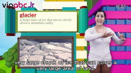 Word Whiz 59 glacier