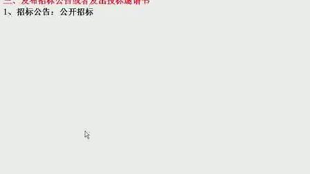 第09讲_screen