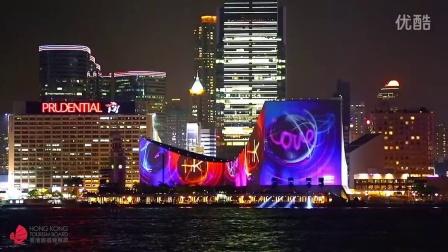 Opening night of HK Pulse 3D Light Show-HKTB
