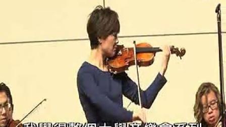 RoadShow採訪姚珏與香港弦樂團