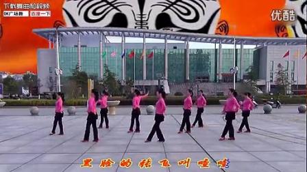 万年青广场舞(原创)京戏歌-唱花脸_标清