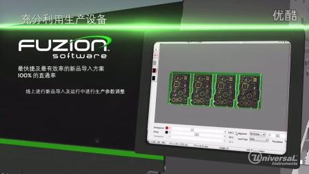 环球仪器Fuzion表面贴装平台/贴片机
