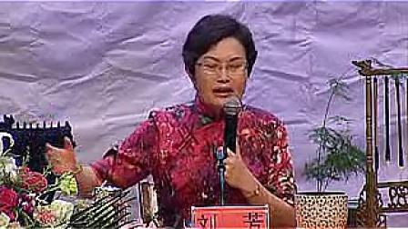 16-12.大连市第五届公民德行教育大型公益论坛- 女人如水 刘芳老师