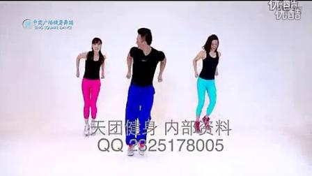 SMOVE5-看上她 中国健身舞  广场舞 王广成_标清_480x276_2.00M_h.264