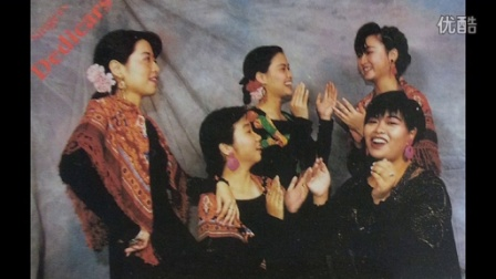 Dedicars - Besame Mucho 1992