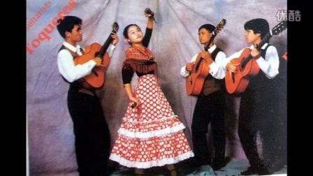 Dedicars - La Bamba 1992