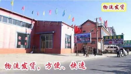 发货现场压面机电蒸柜餐桌物流发货发往重庆