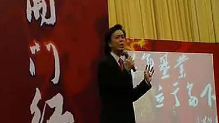 金梅 刘德沛—开门红(2010年南昌)_标清