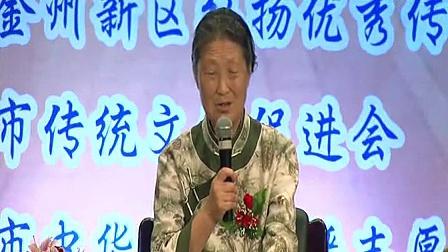辽宁首届弟子规大讲堂4鲁秀珍校长王晓华老师《分享传统文化》