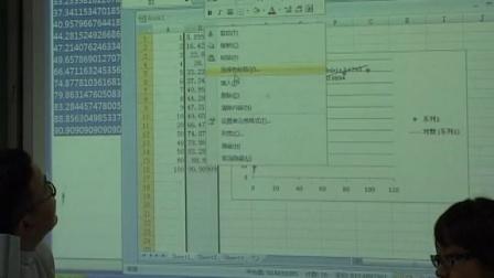 Scratch测控传感器的研发与创意应用 10