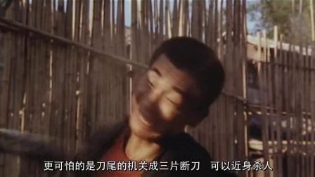 4兵器篇:闯荡江湖怎能没有大宝剑?