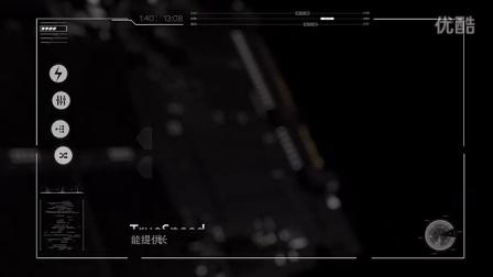 M6 PRO 三维动画视频