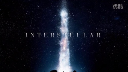 星际穿越Interstellar Soundtrack Main Theme