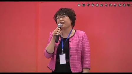 10-10.唐山市古冶区传统文化公益论坛  -学员分享、闭幕式