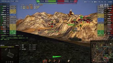 0.9.4坦克世界踏雪解说日常-WZ120一级-4800+输出