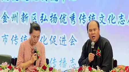辽宁首届弟子规大讲堂8于丹老师《婚外情毁了孩子》