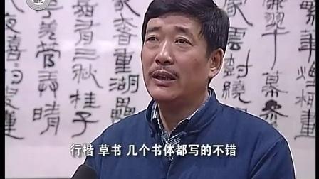 墨韵文道 李峰、郭建明书画作品展在郑州开幕