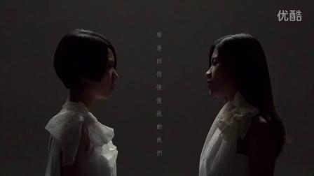 雙人美聲團體CS晨悠(惟晨x以悠) 【漩渦】MV官方HD版