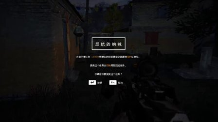 【野生速攻组】孤岛惊魂4最高难度中文剧情向实况攻略解说第二期