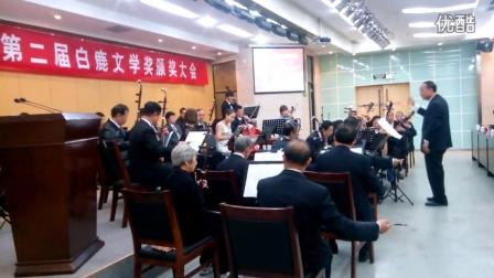 西安社区民乐自乐班