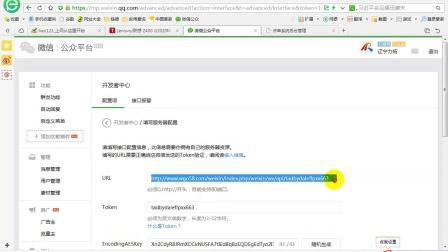 2-20微购联盟微商城—单店(数码行业案例)