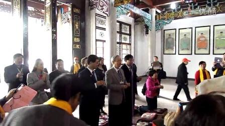 中华章氏六大祭祖仪式