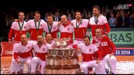 费德勒和全体队友夺得戴维斯杯冠军瑞士队赛后跳舞庆祝全长视频
