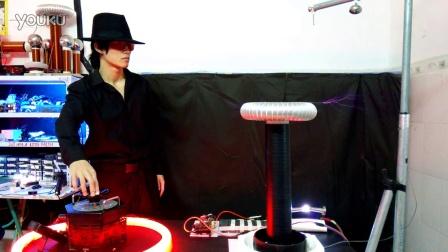【闪电】特斯拉线圈-黑衣刺客的闪电科技——雷聚才