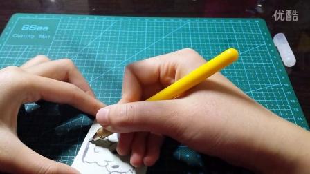 橡皮章雕刻教程