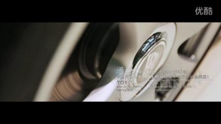 劳斯莱斯企业推介宣传片 盛世名堂