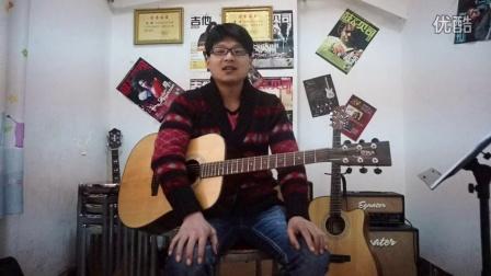 泡泡吉他 第四十课 十年弹唱