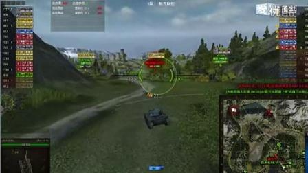 坦克1390