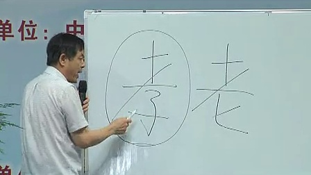 宁海县首届公民道德公益大讲堂-吕明晰老师2
