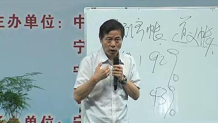 宁海县首届公民道德公益大讲堂-吕明晰老师3